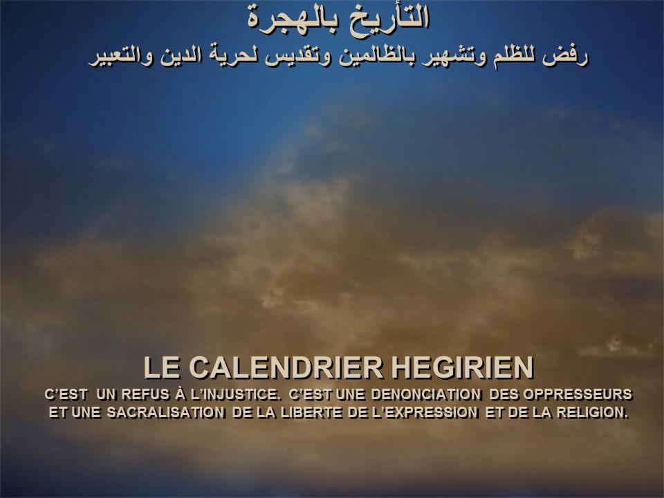 Saint Louis Calendrier.Le Calendrier Hegirien Association Assalam A Saint Louis